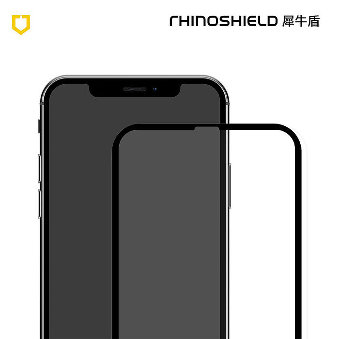 iPhone 9H 2.5D平面滿版玻璃保護貼-犀牛盾iPhone 11 Pro MAX