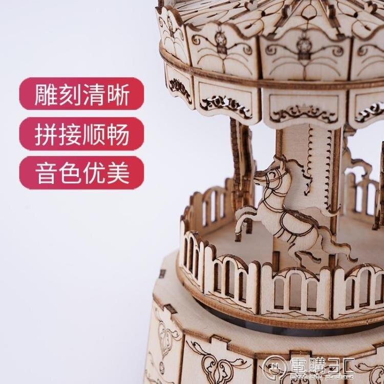 木質創意diy手工制作拼裝板情人節生日禮物八音盒音樂盒旋轉木馬     凡客名品