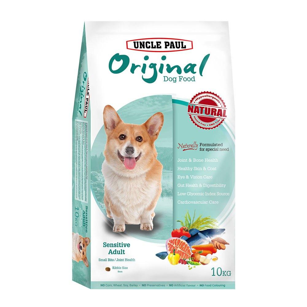 【保羅叔叔田園生機狗食】 低敏成犬 (小顆粒/顧關節10kg)-2入