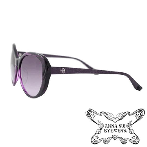 【南紡購物中心】Anna Sui 日本安娜蘇 時尚立體玫瑰圖騰鏡框設計太陽眼鏡 (紫色) AS925-708