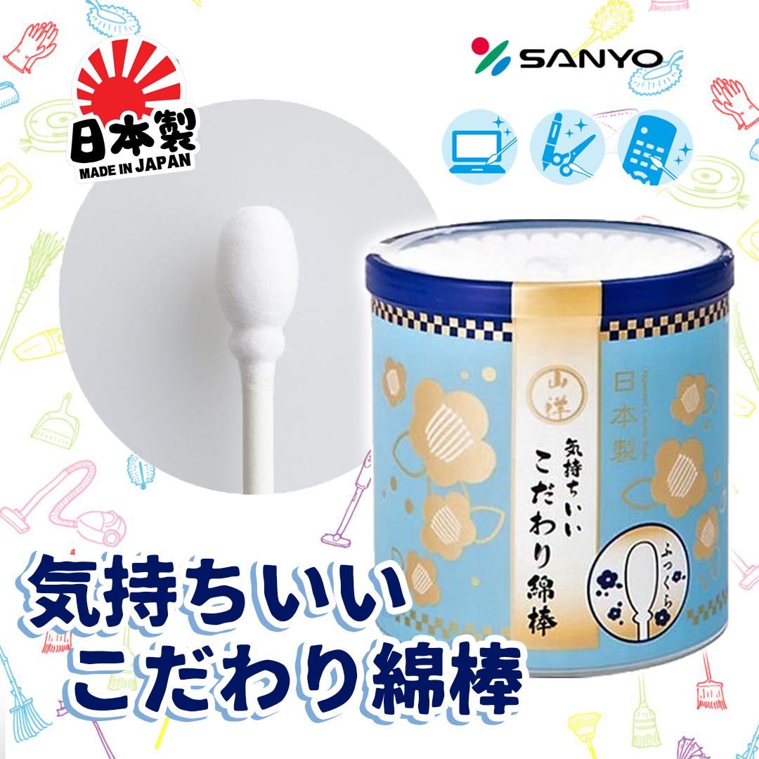 《HOYA-Life日本生活館》日本製 SANYO 山洋 大頭 超柔軟 棉花棒 耳扒 100支入盒裝