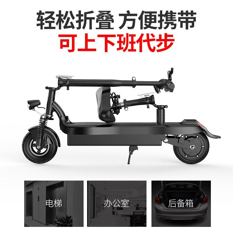 阿斯頓鋰電池電動滑板車超輕便攜代步車小型折疊電瓶車迷你電動車 微愛居家