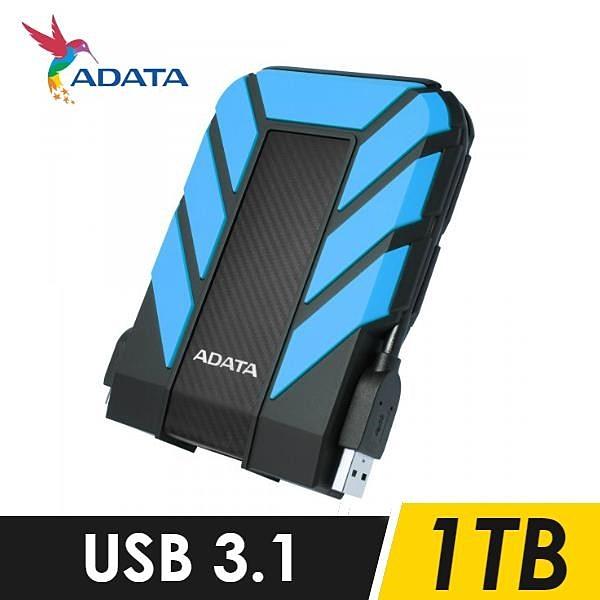 【南紡購物中心】威剛ADATA HD710 PRO 1TB USB3.1 2.5吋軍規硬碟-藍