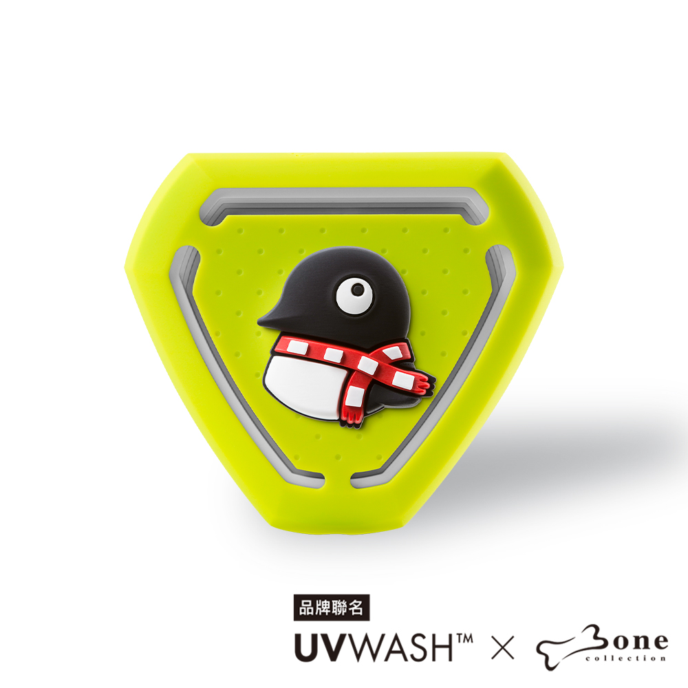 UVWASH 車用mini光離子除菌淨化機-企鵝小丸(附車充+USB轉接雙線)