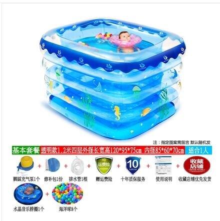 游泳池 嬰兒游泳池家用超大充氣幼兒童加厚可折疊室內寶寶小孩洗澡游泳桶  多色小屋DF