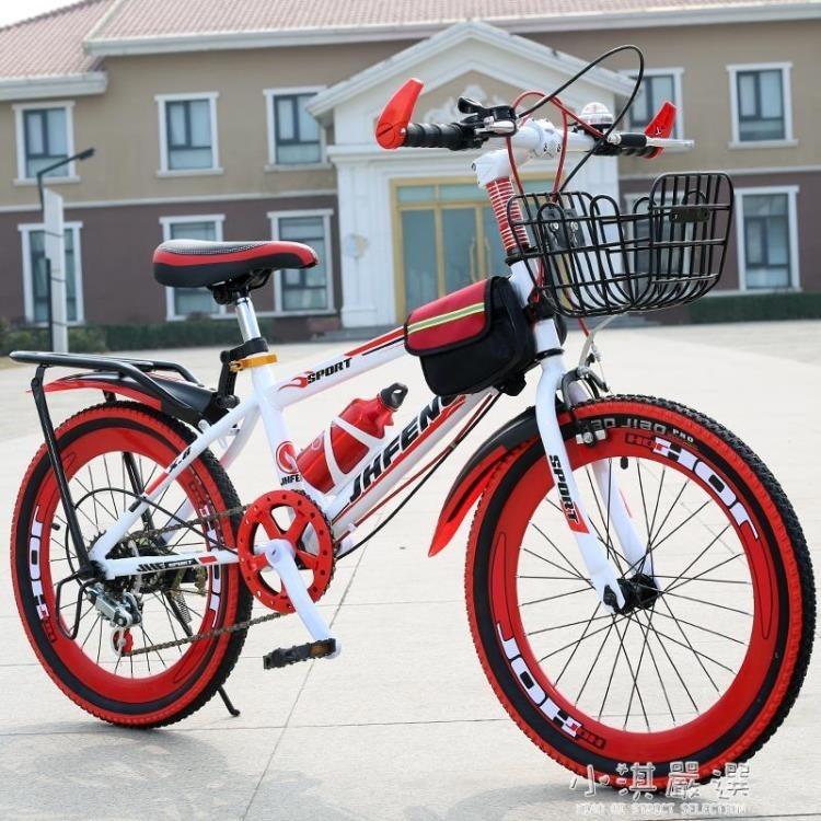 新品熱銷 免運直出 兒童自行車7-8-9-10--12歲童車男孩20/22寸小學生變速碟剎山地車 【全館免運】