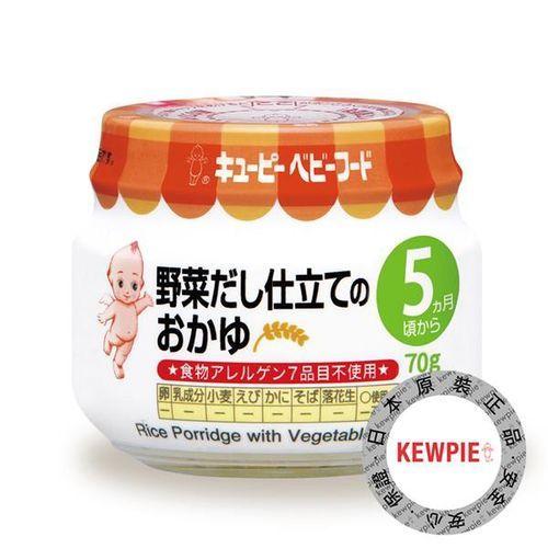日本KEWPIE 寶寶粥米泥70g 綜合野菜A-6★愛兒麗婦幼用品★