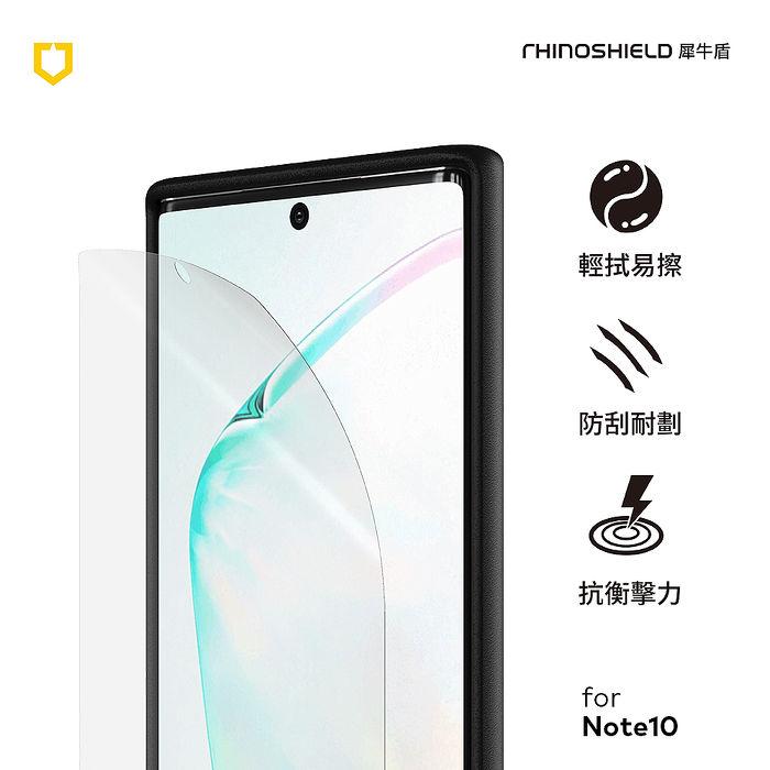犀牛盾Samsung Note 10系列 透明滿版耐衝擊曲面保護貼Note 10 Pro 正面