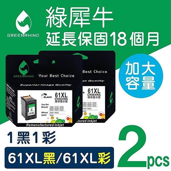 【南紡購物中心】[Greenrhino 綠犀牛]for HP NO.61XL1黑1彩超值組高容量環保墨水匣CH563+564WA
