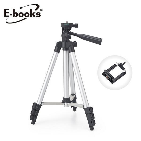 【南紡購物中心】E-books N66 四段伸縮鋁合金直播三腳架