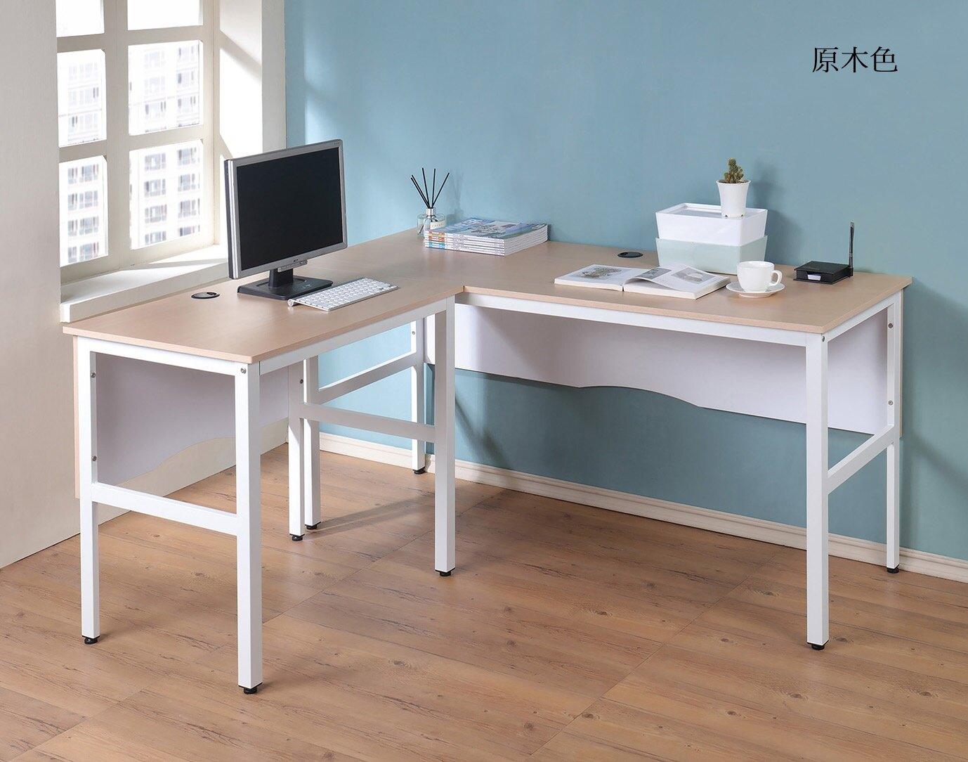 160環保低甲醛L型工作桌(附收線孔) 電腦桌 書桌 穩固不搖晃 台灣製作 可加購鍵盤架、抽屜