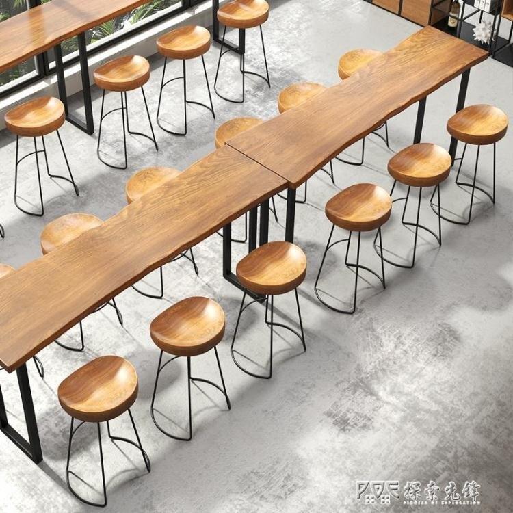 吧台桌實木奶茶店桌椅吧台咖啡桌休閒吧台北歐酒吧桌靠牆高腳桌子ATF   新年钜惠