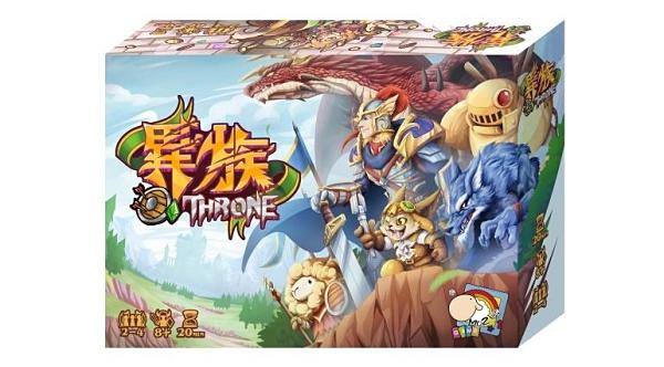 『高雄龐奇桌遊』異族 THRONE 繁體中文版 正版桌上遊戲專賣店