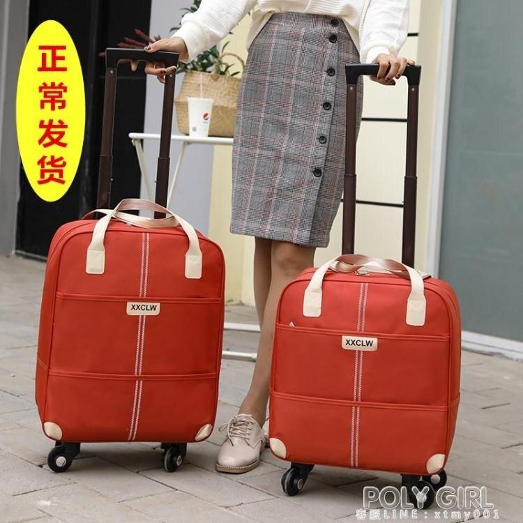 樂天優選-新款旅行包女萬向輪拉桿包大容量手提包拉包登機包輕便行李包短途 ATF