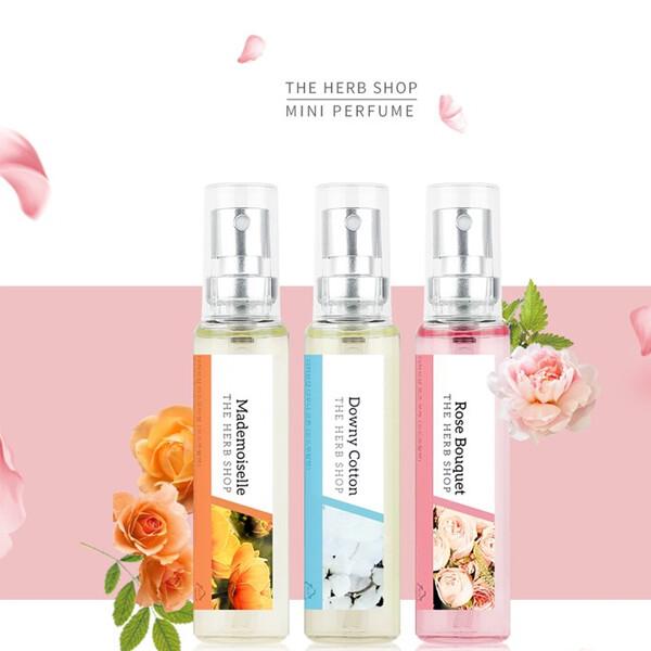 韓國the herb shop奢華便攜式迷你香水隨身瓶18ml