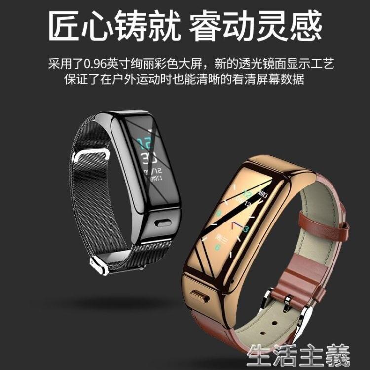 智慧手環 華為通用智慧手環藍芽耳機二合一可通話測運動計步器男女彩屏 全館免運