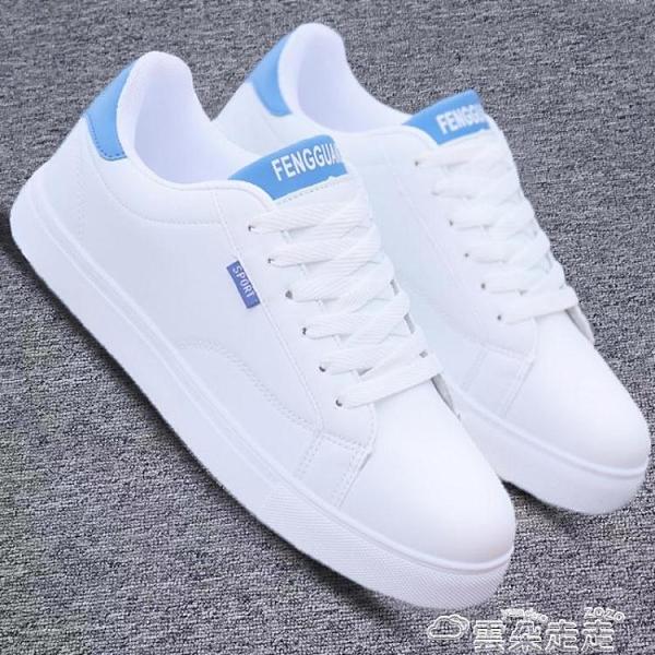 小白鞋夏季時尚小白鞋子男青少年潮流運動休閒板鞋男鞋低幫透氣帆布潮鞋  雲朵 618購物