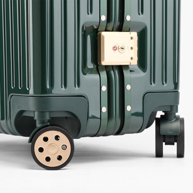 新潮拉桿箱萬向輪24寸鋁框皮箱旅行箱男女行李箱26寸復古登機箱包 ciyo黛雅【雙十二全館免運】