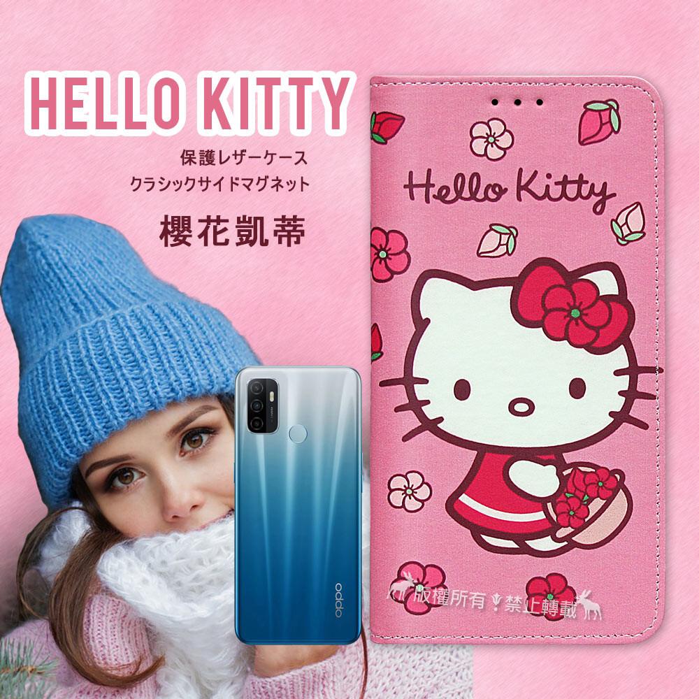 三麗鷗正版hello kitty oppo a53 櫻花吊繩款彩繪側掀皮套