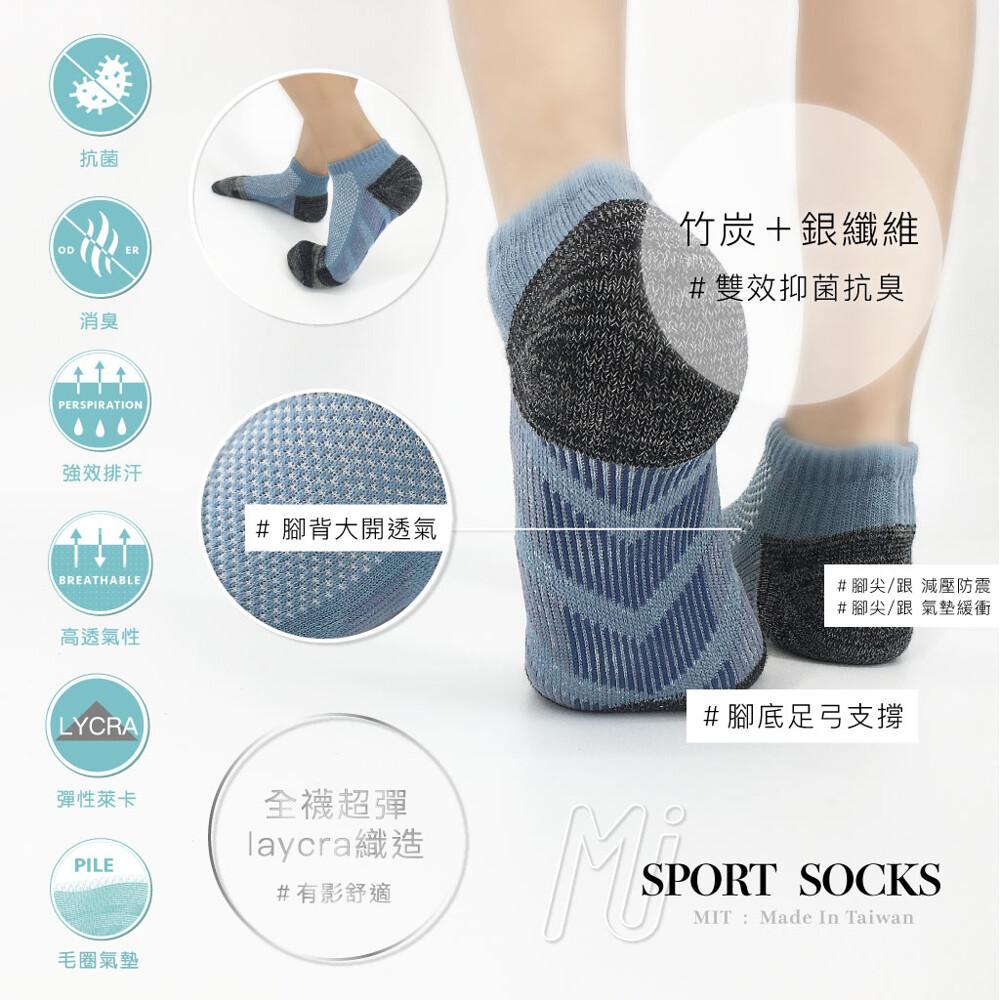 mj襪子超彈力足弓襪 童襪15-18cm 抗菌襪 氣墊襪