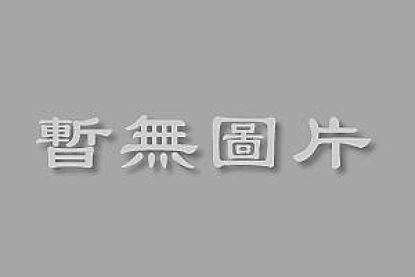 簡體書-十日到貨 R3Y【中國美術史·大師原典:八大山人·山水花鳥冊八開、花鳥蟲魚圖冊十