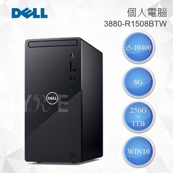 DELL 3880-R1508BTW 個人電腦 i5-10400/8G/256G+1TB/WIN10