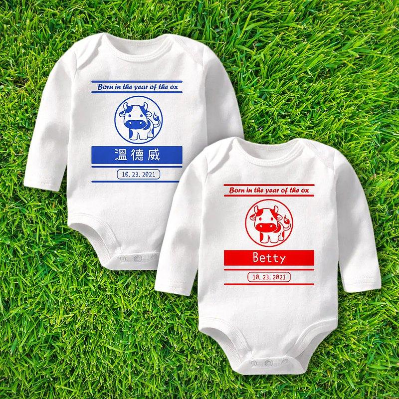 2021 牛奶寶寶 姓名生日客製 長袖包屁衣 紅藍2色 牛寶寶