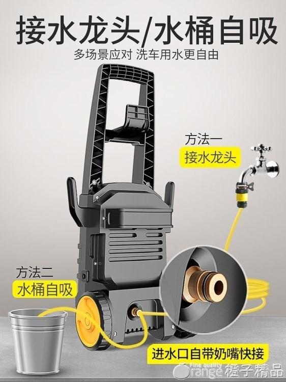 博雷克超高壓洗車機家用220V便攜刷車神器水泵搶全自動清洗機水槍 全館免運