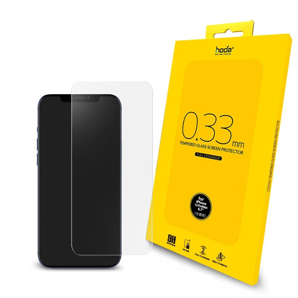 【快速到貨】hoda iPhone 12 Pro Max 6.7吋 全透明滿版玻璃保護貼 0.33mm