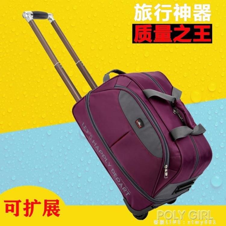 樂天優選-手提拉桿包女登機大容量旅行包輕便可折疊行李包男商務出差行李箱 ATF