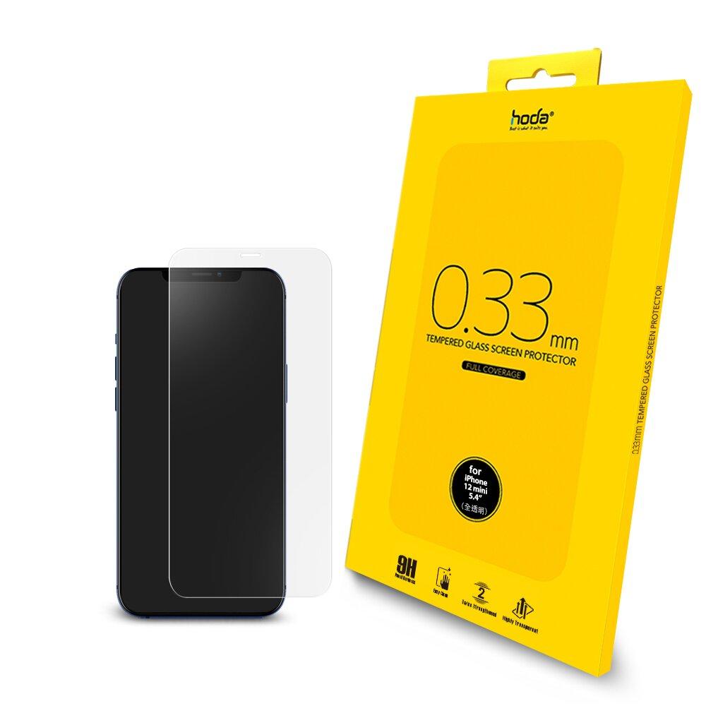 【快速到貨】hoda iPhone 12 mini 5.4吋 全透明滿版玻璃保護貼 0.33mm