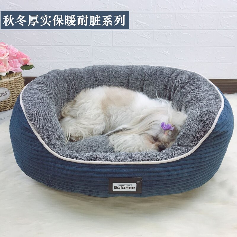 狗窩貓窩泰迪薩摩耶小型犬中型大型犬狗床秋冬厚實保暖耐臟寵物窩
