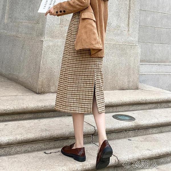 毛呢格子半身裙女秋冬新款復古文藝高腰開叉直筒裙一步包臀 【快速出貨】