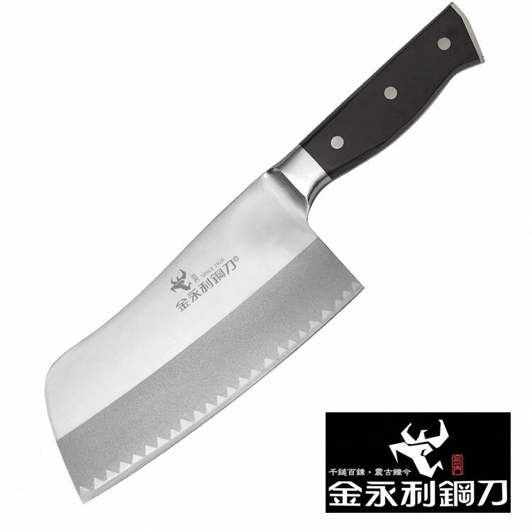 金門金永利鋼刀電木系列-na4-2氣孔切刀
