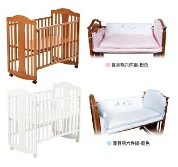 Baby City幸福小床+寶貝熊六件組 嬰兒床【六甲媽咪】