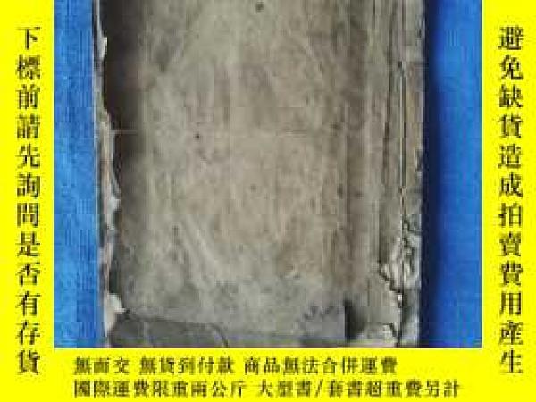 二手書博民逛書店罕見稀見特殊紙張印書,用書頁背面紙印的木版書《三字經》,上圖下文Y12965