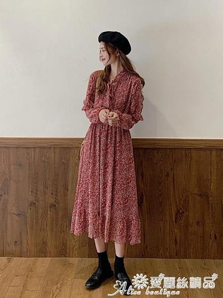 碎花裙 秋季年系帶收腰顯瘦氣質碎花長袖連身裙女法式中長款裙子 愛麗絲
