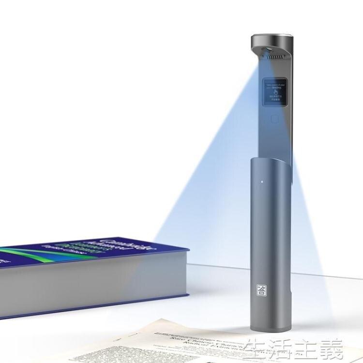 翻譯機 單詞棒帶屏版AI電子詞典智慧英語單詞翻譯機離線翻譯筆 全館免運