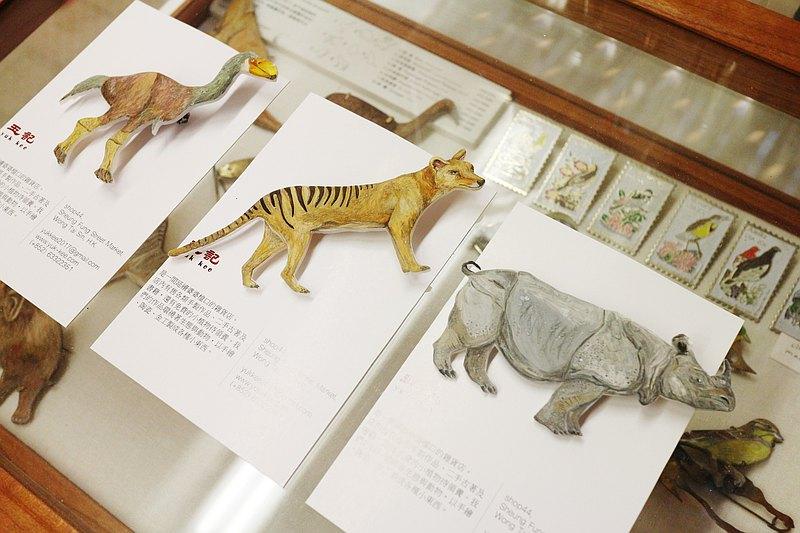 袋狼  thylacine / 消失動物系列 / 手繪襟針
