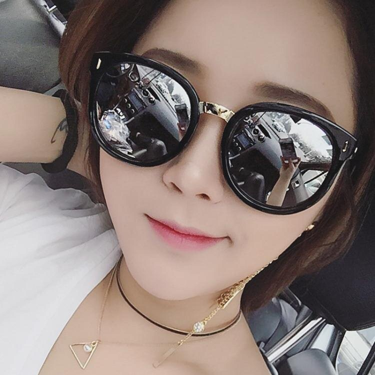 樂天優選-年新款gm墨鏡女韓版潮ins網紅大臉偏光太陽眼鏡防紫外線顯瘦