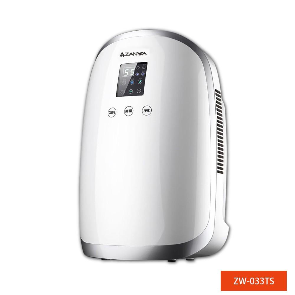 ZANWA晶華 UV光觸媒空氣淨化雙效除溼機/空氣清淨機(ZW-033TS) 廠商直送