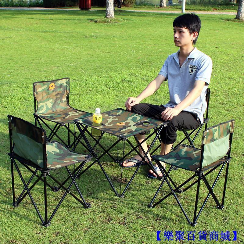 【樂聚商城百貨】戶外桌椅折疊便攜式自駕游野外家庭露營車載桌子家庭旅游裝備用品