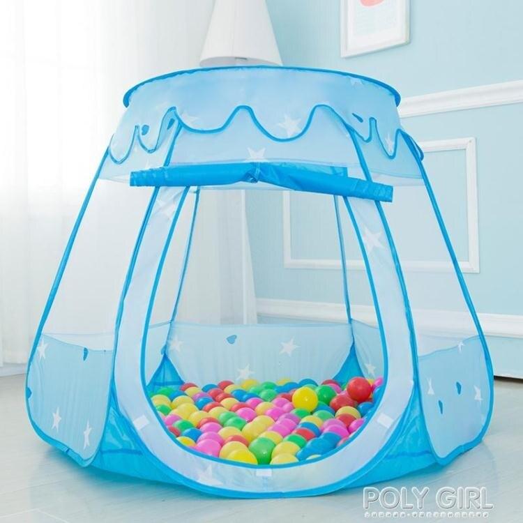 樂天優選-兒童帳篷游戲屋室內玩具女孩男孩小城堡寶寶家用公主房子海洋球池 ATF