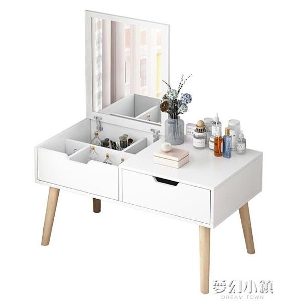 飄窗梳妝台臥室小戶型簡易坐地化妝桌子現代簡約網紅ins風化妝台 ATF 夢幻小鎮