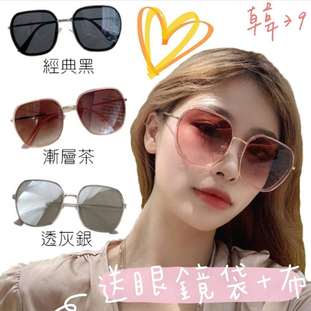 女生大框墨鏡/幾何多邊形墨鏡/金屬/彩膜/蛤蟆鏡/太陽眼鏡/明星同款/熱門款/時尚/復古太陽眼鏡