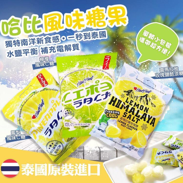 heart beat泰國哈比鹹糖 (12包入) 3種口味