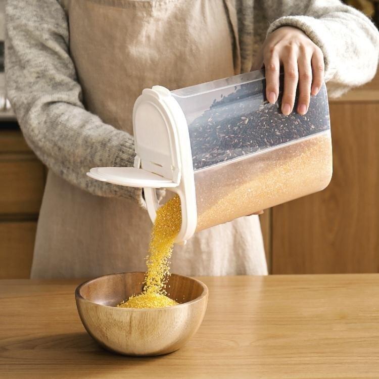 懶角落透明食品收納盒塑料保鮮盒五谷雜糧罐子密封罐儲物罐