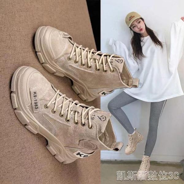平底短靴馬丁靴女英倫風新款秋季女鞋子春秋單靴秋冬季潮ins短靴子 新年優惠