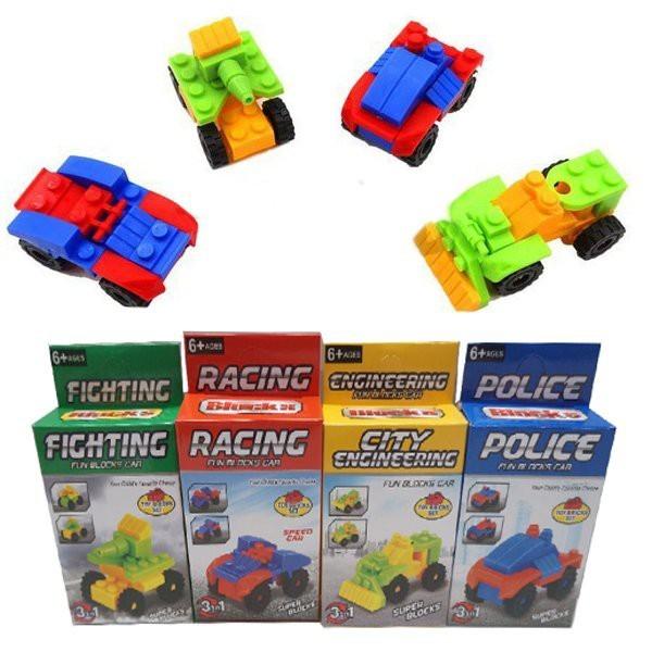 4款 積木工程車 3合1 任意變形 益智 組合 贈品 禮品 10668-8