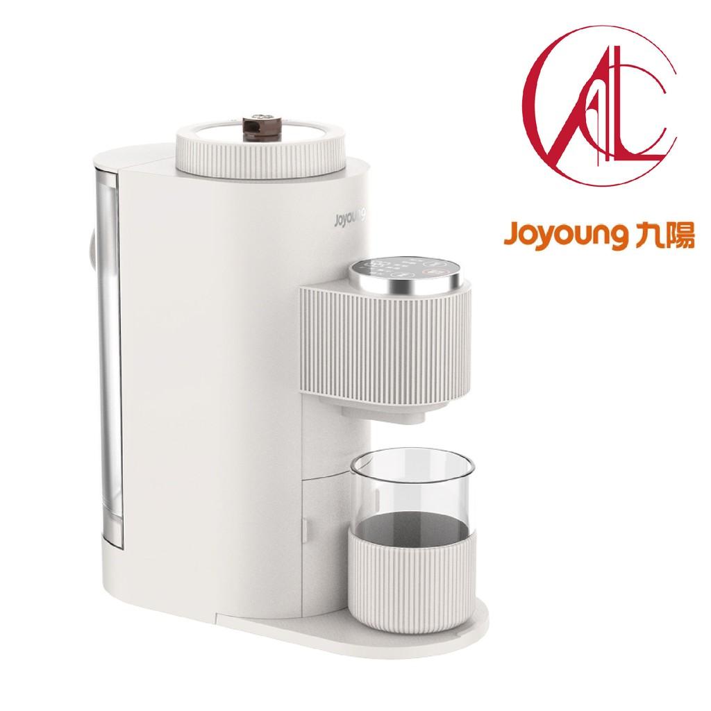 九陽Joyoung DJ02M-KS6免清洗多功能破壁豆漿機輕享版(牛奶白)
